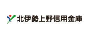 北伊勢上野信用金庫
